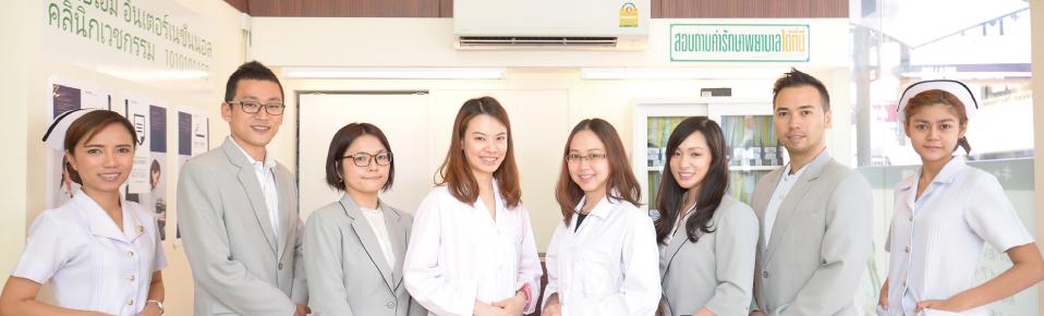 バンコクのあなたの頼れるお医者さん We are your Home Doctor in Bangkok