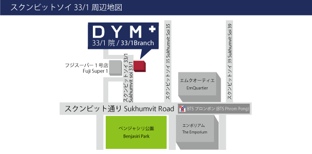DYM International Clinic Map