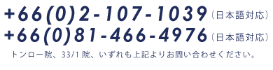 02-107-1039
