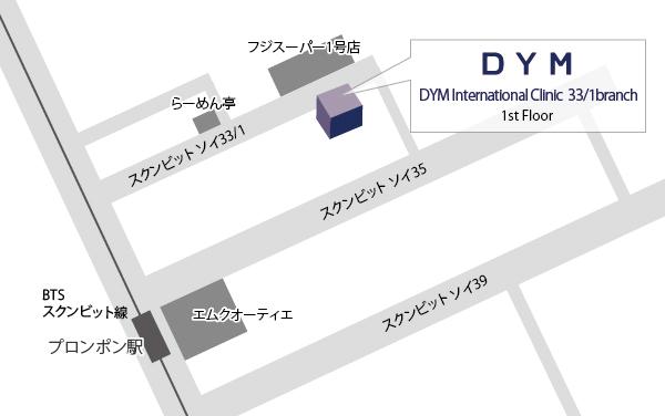 DYM International Clinic Map